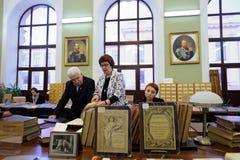 140ste verjaardag van de Kunst en de Industrieacademie van St. Petersburg Stock Afbeelding