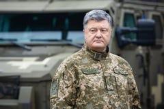 25ste verjaardag van de Veiligheidsdienst van de Oekraïne Royalty-vrije Stock Afbeelding