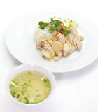 Steam Chicken with Rice Royalty Free Stock Images