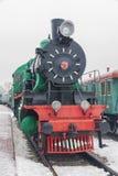 Steam train. Made in Soviet Union Stock Photo