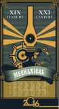 Steampunk mechanism calendar 2016 Royalty Free Stock Image
