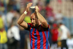 Steaua Bucharest- FC Ceahlaul Piatra Neamt Royalty Free Stock Photo