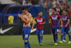 Steaua Бухарест Ceahlaul Piatra Neamt Стоковое фото RF