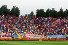 Steaua supporters Royalty Free Stock Photo