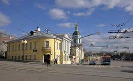 Stedelijk landschap van Moskou Stock Fotografie