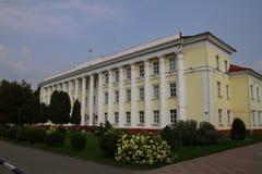 Stedelijke Architectuur: Polotsk regionaal uitvoerend comité Polotsk royalty-vrije stock fotografie