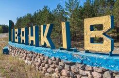 Stedelijke dorpsnaam in 3D brieven in het gebied Ivankov van Kiev Royalty-vrije Stock Afbeeldingen