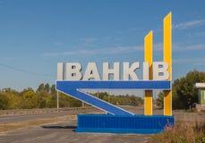 Stedelijke dorpsnaam in 3D brieven in het gebied Ivankov van Kiev Stock Foto