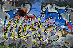 Stedelijke Kunst - straat in Mulhouse - samenvatting Royalty-vrije Stock Foto