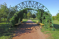 Steel arch over the footpath Royalty Free Stock Photo