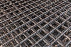 Steel bars reinforcement Stock Image