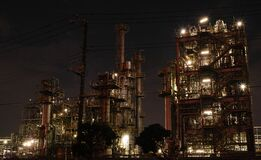 Steel factory at night Stock Photography