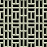 Steel grate Royalty Free Stock Photography