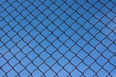 Steel grating fence Stock Photos