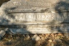 Steen met gesneden manuscript in oude Troy stad Turkije stock afbeeldingen