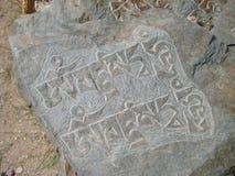 Steen met symbolen van prosperity_6 wordt gesneden die Royalty-vrije Stock Afbeelding
