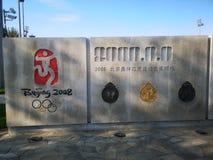 Steen Stele van Peking Olympische GamesåŒ -gamesåŒ-äº¬å¥¥è ¿  ä ¼ šçŸ ³ ç¢ ' royalty-vrije stock fotografie