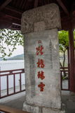 Steen van de de Brugsneeuw van het Hangzhouwesten de Meer Gebroken Royalty-vrije Stock Fotografie