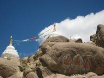 steenhoop Boeddhistische stupa, choyten Stock Foto's