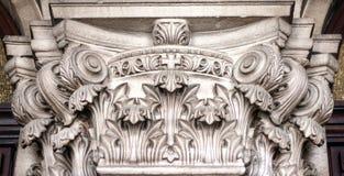 Steenkapitaal Stock Afbeeldingen