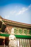 Steenstandbeeld van gwanseeum-Bosal bij Sanbangsa-Tempel Ook het geweten Stock Afbeelding