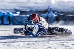 Steep turn. Russia. The Republic Of Bashkortostan. The Ufa. Racing on ice. The Championship Of Russia. A final . February 1, 2014 Royalty Free Stock Photos