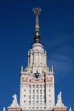Steeple d'université de l'Etat de Moscou Photographie stock libre de droits