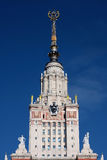 Steeple of Moscow State University Royalty Free Stock Photography