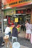 Steet-Lebensmittelcafé in Macao Stockbilder