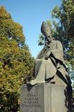 Stefan Wyszynski monument Stock Images