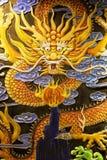 Stegen van Kuanzhai van de draakmuurschildering de alleen, Chengdu, China stock afbeeldingen