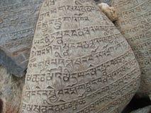 Stein geschnitzt mit Symbolen von prosperity_12 Lizenzfreies Stockfoto