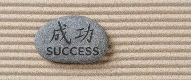 Stein mit dem Aufschrift Erfolg stockfotografie