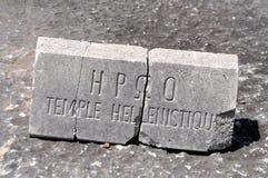 Stein von der archäologischen Fundstätte von Philippi stockfotografie