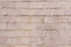 Steinbacksteinmauer Lizenzfreie Stockfotos