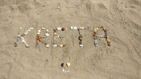 Steine im Sand Lizenzfreies Stockfoto