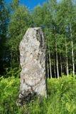 Steinmonument vom Eisenzeitalter Lizenzfreies Stockbild