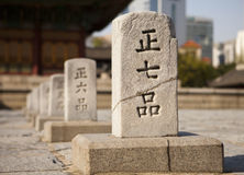 Steinschnitzen mit Sprung Stockfoto