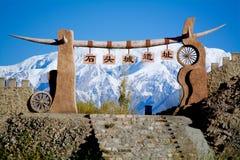 Steinstadtruinen in Kaschgar Stockfoto
