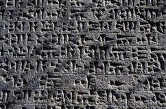 Steinstele mit keilförmigen Aufschriften in Zvartnots, Armenien Lizenzfreie Stockbilder