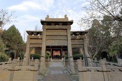 Steintorbogen der großen Moschee Xian-huajue Wegs, luftgetrockneter Ziegelstein rgb Lizenzfreie Stockfotografie