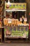 Stekt tioarmad bläckfiskförsäljare Danshui som shoppar område Royaltyfri Fotografi