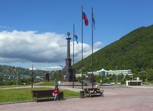 Stela City av militär härlighet Royaltyfri Bild