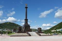 Stela City of Military Glory on City Petropavlovsk-Kamchatsky. Russia, Far East Stock Images