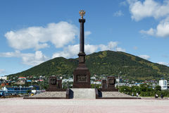 Stela City of Military Glory on Petropavlovsk-Kamchatsky City. Far East, Russia Royalty Free Stock Photos