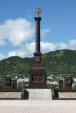 Stela City of Military Glory on Petropavlovsk-Kamchatsky City. Russian Far East Stock Images