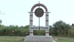 Stela de Pomorie en Bulgaria almacen de video