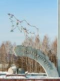 Stela en la entrada a la ciudad del camino M-5 Imagenes de archivo
