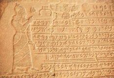 Stela of King Kilamuwa from the Kingdom of Sam'al, Middle-East. BERLIN, GERMANY - SEPT 2, 2015: Basalt relief on Stela of King Kilamuwa from the Kingdom of Sam' Stock Photos