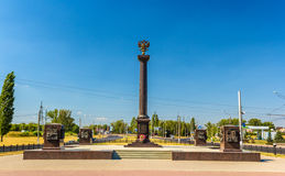 Stela Kursk - City of Military Glory Royalty Free Stock Photos